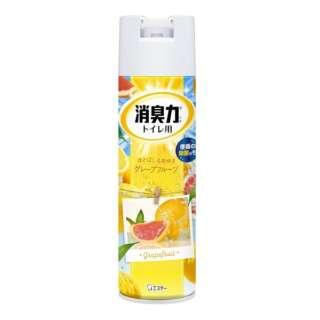 トイレの消臭力スプレー グレープフルーツ(330ml)〔消臭剤・芳香剤〕