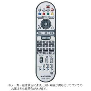 純正デジタルチューナー用リモコン リモコンDT35DT400