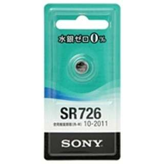 SR726-ECO ボタン型電池 水銀ゼロシリーズ [1本 /酸化銀]