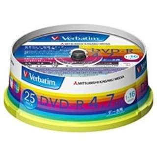 DHR47JP25V1 データ用DVD-R ホワイト [25枚 /4.7GB /インクジェットプリンター対応]