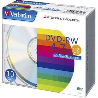 DHW47N10V1 データ用DVD-RW シルバー [10枚 /4.7GB]