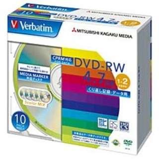 DHW47NDS10V1 データ用DVD-RW カラーミックス [10枚 /4.7GB]