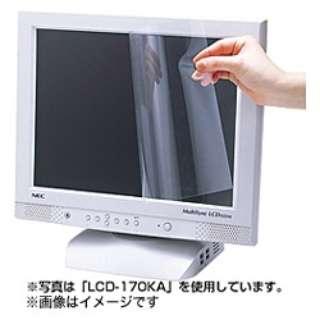 液晶保護光沢フィルム (23.0型ワイド対応) LCD-230KW