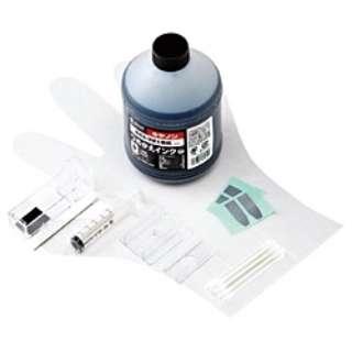 INK-C321B500 詰め替えインク ブラック