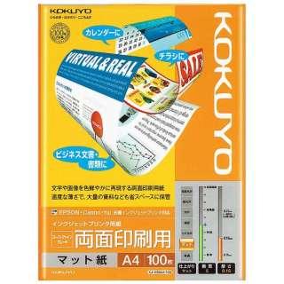 インクジェットプリンタ用 マット紙 スーパーファイングレード 両面印刷用 (A4サイズ・100枚) KJ-M26A4-100