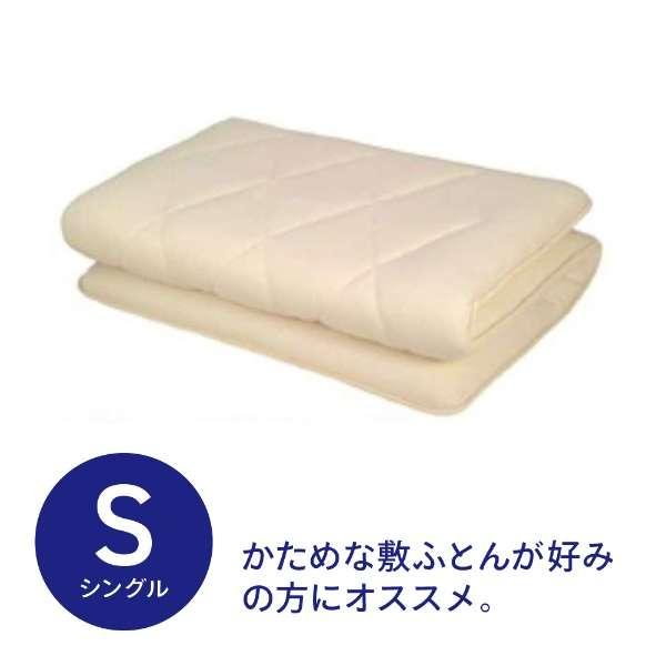バランス硬綿四層敷ふとん シングルサイズ(100×210cm/ナチュラル)【日本製】