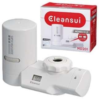 MD201-WT 蛇口直結型浄水器 Cleansui(クリンスイ) MONOシリーズ