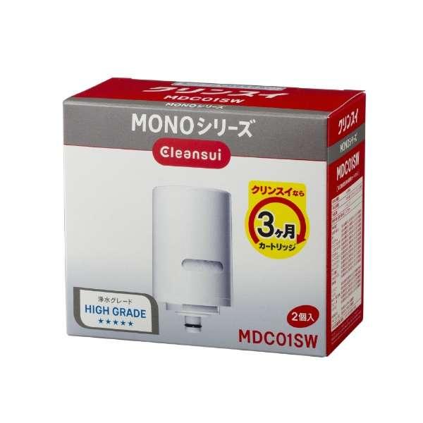 13+2物質除去タイプカートリッジ「クリンスイ モノシリーズ」 (2個入り) MDC01SW