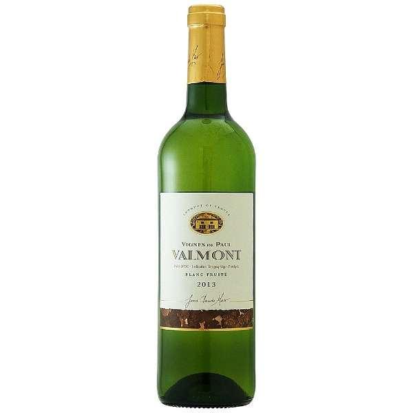 ヴァルモン ブラン 750ml【白ワイン】