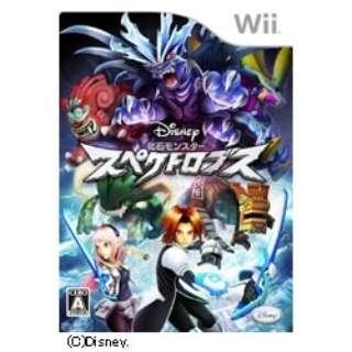 化石モンスター スペクトロブス【Wii】