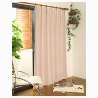 2枚組 遮光・防炎ドレープカーテン スキャット(100×200cm/ローズ)