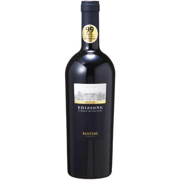 エディツィオーネ 750ml【赤ワイン】