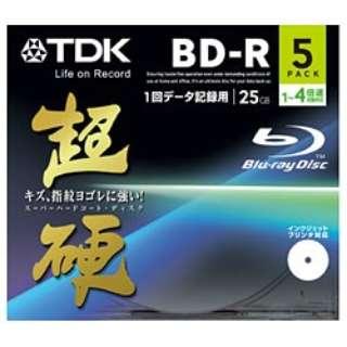 BRD25HCPWB5A データ用BD-R 超硬シリーズ [5枚 /25GB /インクジェットプリンター対応]