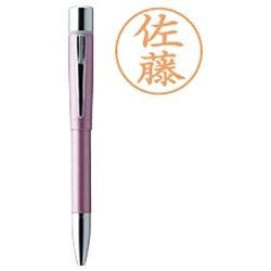 ネームペン プリモ (メールオーダー式) パールピンク TKS-NR3/MO