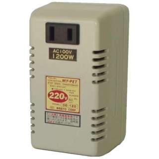 変圧器 (ダウントランス・熱器具専用) DE-120