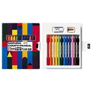 [クーピーペンシル] クーピーペンシル12色(ソフトケース入り) FY12-R1