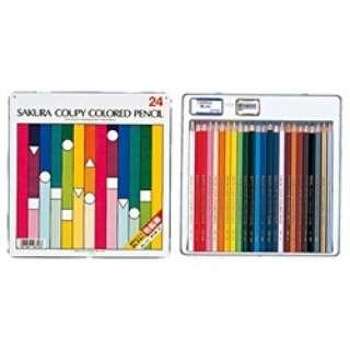 [色鉛筆] クーピー色鉛筆24色(スタンダード) PFY24