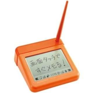 TM1 電子手書きメモ mamemo(マメモ) ビビッドオレンジ