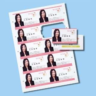 〔インクジェット〕 まわりがきれいな名刺カード 1000枚 (A4サイズ 10面×100シート) 白 JP-MCC05K-1