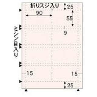 名刺・カード 横2ツ折 40枚 (A4サイズ 4面×10シート) 風紋 桜 BM130S