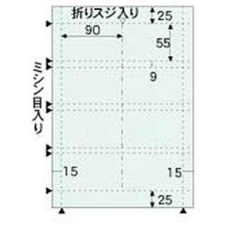 名刺・カード 横2ツ折 40枚 (A4サイズ 4面×10シート) 風紋 みず BM131S