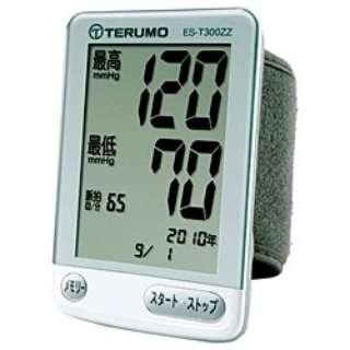 ES-T300ZZ 血圧計 [手首式]