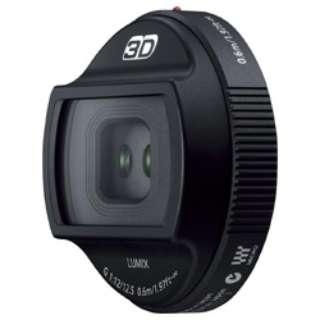 カメラレンズ LUMIX G 12.5mm/F12 LUMIX(ルミックス) ブラック H-FT012 [マイクロフォーサーズ /単焦点レンズ]