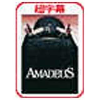 〔Win版〕 超字幕/アマデウス ≪キャンペーン DVD版≫