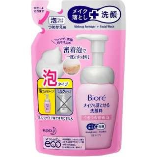 Biore(ビオレ)メイクも落とせる洗顔料 うるうる密着泡(140ml)つめかえ用[クレンジング洗顔]