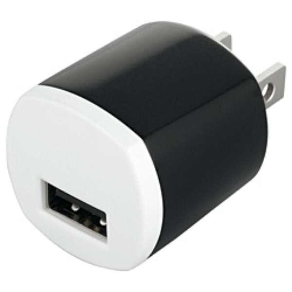超小型USB充電器 1ポートタイプ(ホワイト) BSIPA10WH BSIPA10WH