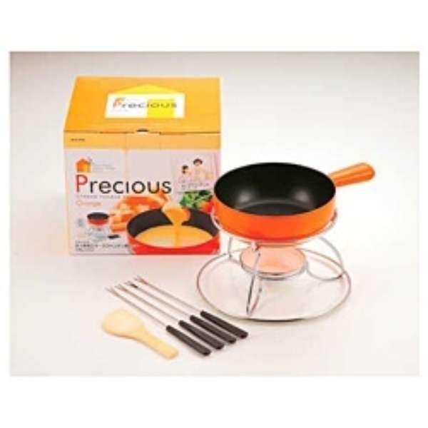 H-2558 チーズフォンデュ鍋セット[ふっ素加工] プレシャス オレンジ