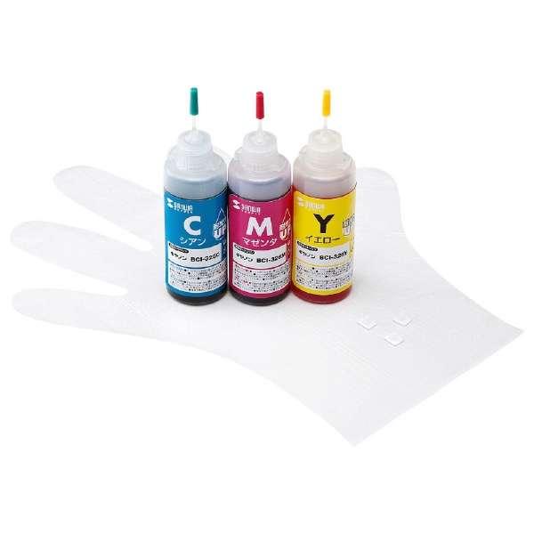 INK-C326S60 詰め替えインク 3色
