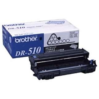 【輸入】[ブラザー:DR-30J対応]ドラムユニット DR-510