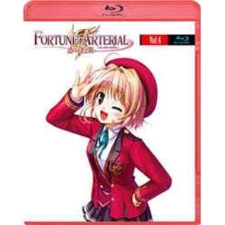 FORTUNE ARTERIAL -フォーチュンアテリアル- 赤い約束 第4巻 【ブルーレイ ソフト】