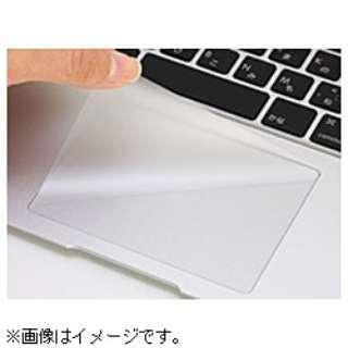 トラックパッドフィルム MacBook Air 13inch(Late2010)用 PTF-73