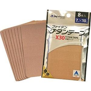 チタンテープX30 角丸タイプ7cm×10cm