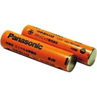 ニッケル水素充電バッテリーパック EBP-83