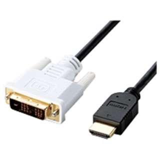 1m[HDMI ⇔ DVI-D 24pin] HDMI/DVI変換ケーブル DH-HTD10BK