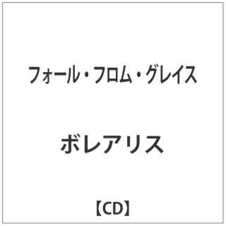 ボレアリス/フォール・フロム・グレイス 【CD】