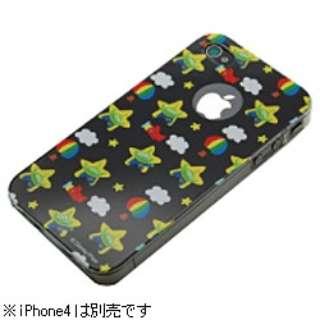 iPhone 4用 iJacket バックパネル 「ディズニー」 ポリカーボネートケース (エイリアン) RX-IJK465LGM