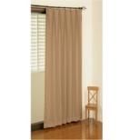 2枚組 遮光・防炎ドレープカーテン スキャット(100×200cm/ブラウン)