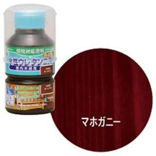 【ワシンペイント】 W水性ウレタンニス(マホガニー) 130ml