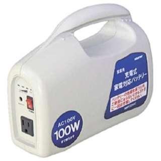 家庭用充電バッテリー NMP309AC