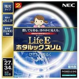 FHC86ED-LE-SHG 丸形スリム蛍光灯(FHC) LifeEホタルックスリム [昼光色]