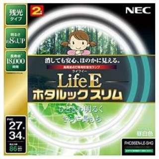 FHC86EN-LE-SHG 丸形スリム蛍光灯(FHC) LifeEホタルックスリム [昼白色]