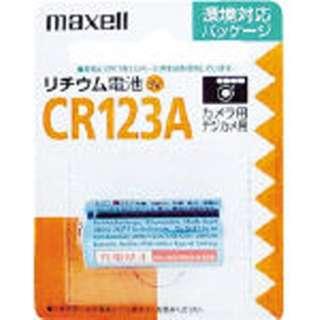 CR123A.1BP カメラ用電池 [1本 /リチウム]