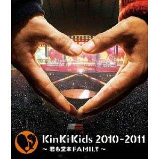 KinKi Kids/KinKi Kids 2010-2011 ~君も堂本FAMILY~ Blu-ray盤 【ブルーレイソフト】