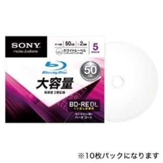 10BNE2DCPS2 データ用BD-RE [10枚 /50GB /インクジェットプリンター対応]