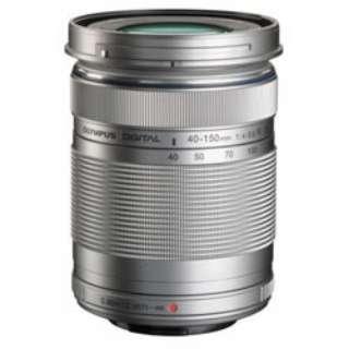 カメラレンズ ED 40-150mm F4.0-5.6R M.ZUIKO DIGITAL(ズイコーデジタル) シルバー [マイクロフォーサーズ /ズームレンズ]