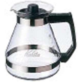 1200CCコーヒーサーバーN